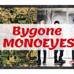 【和訳】Bygone / MONOEYES 『Between the Black and Gray』「歌詞」